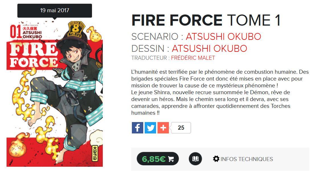fire force tome 1 blog kana