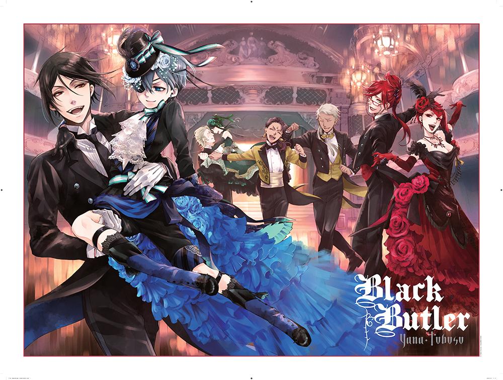 POS_BlackButler_KA9000063.indd
