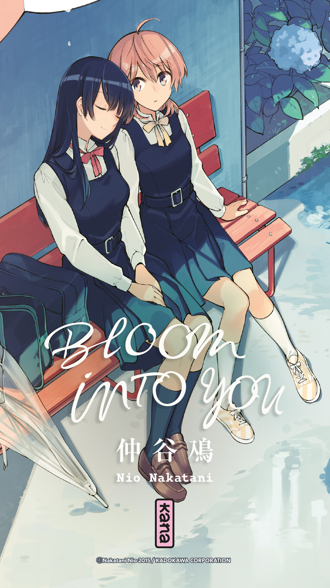 Bloom into you wallpaper
